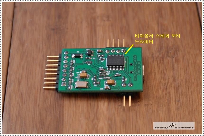 새 PCB 구성 설명 - 아랫면