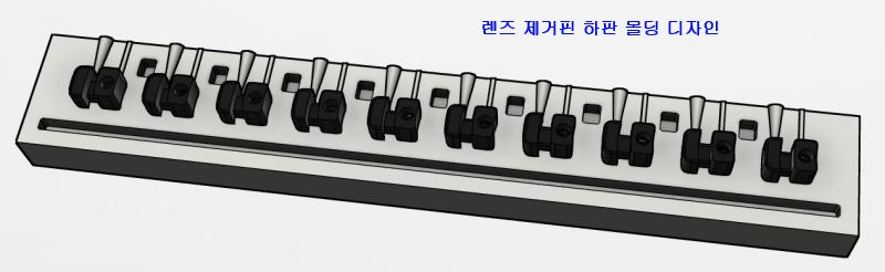 01-TopMoldDesign