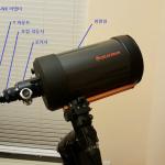 [자작] 천체망원경용 포커서에 모터 장착